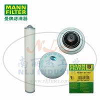 MANN-FILTER曼牌滤清器油分芯4900155191