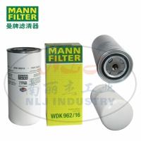 MANN-FILTER(曼牌滤清器)燃滤WDK962/16