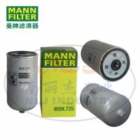 MANN-FILTER曼牌滤清器燃油滤清器滤芯WDK725