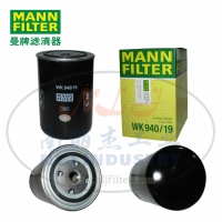 MANN-FILTER(曼牌滤清器)燃滤WK940/19