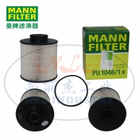 MANN-FILTER曼牌滤清器燃油滤芯PU1046/1x