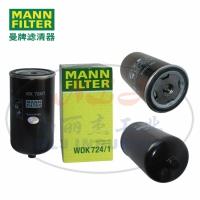 MANN-FILTER(曼牌滤清器)滤芯WDK724/1