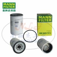 MANN-FILTER(曼牌滤清器)滤芯WK940/33x