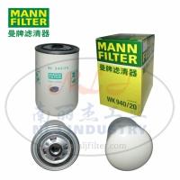 MANN-FILTER(曼牌滤清器)燃滤WK940/20