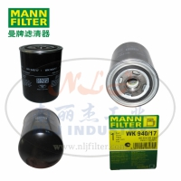 MANN-FILTER(曼牌滤清器)燃滤WK940/17