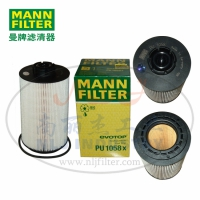MANN-FILTER(曼牌滤清器)燃油滤芯PU1058x