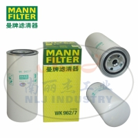 MANN-FILTER(曼牌滤清器)燃滤WK962/7
