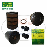 MANN-FILTER曼牌滤芯H342240/40KIT