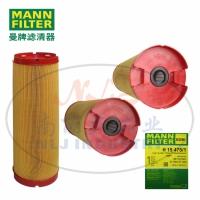 MANN-FILTER曼牌滤清器滤芯H15475/1ACT
