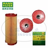 MANN-FILTER(曼牌滤清器)滤芯H15475/1
