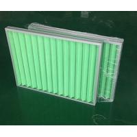 初效板式子母架可清洗空气过滤网生产厂家直销