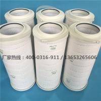 专业生产_颇尔滤芯HC4754FKN13H_替代进口滤芯