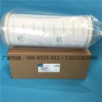 专业生产_颇尔滤芯HC4754FKN16H_替代进口滤芯