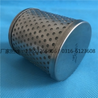 专业生产_SMC滤芯SAM-EL650 型号齐全 厂家货源