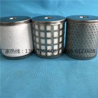专业生产_SMC滤芯SAMD-EL650 型号齐全 厂家货源