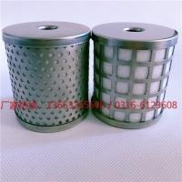 供应、AMF-EL550日本SMC滤芯_型号齐全 生产厂家