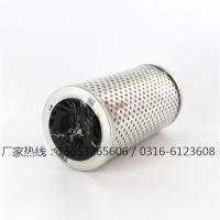 901747派克液压滤清器生产厂家