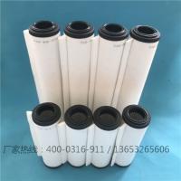 V0630众德真空泵滤芯真空泵滤芯生产厂家
