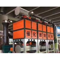 废气处理设备催化燃烧工作原理及工艺流程