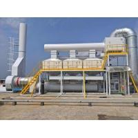 催化燃烧设备的特点及废气处理原理