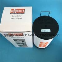 0532000508 (Busch)普旭真空泵滤芯一站式批发