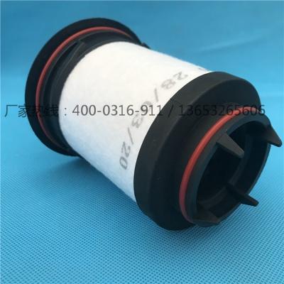 专业生产:VCAH160里其乐真空泵滤芯