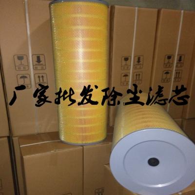 340×900高炉鼓风机自洁式空气滤筒厂家325×1000