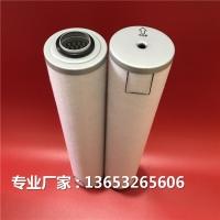 专业厂家批发、0532140157普旭真空泵排气过滤器