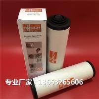 专业厂家批发、0532140156普旭真空泵排气过滤器