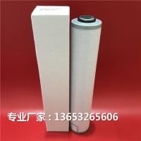 专业厂家批发、0532000509普旭真空泵排气过滤器