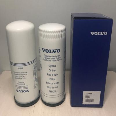11711074工程机械滤芯-沃尔沃VOLVO滤芯厂家