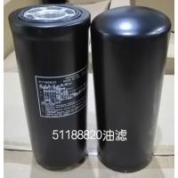 51188820供应深圳日立空压机配件油过滤器