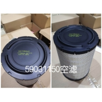 59031150供应日立空压机配件批发空气过滤器