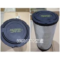 59031170供应日立空压机配件空气过滤器