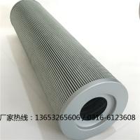 双联柴油精滤芯01181060滤芯厂家报价