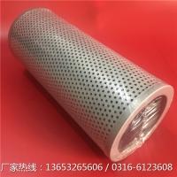 福田雷沃150液压油滤芯生产厂家