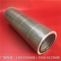 福田雷沃260铜网滤芯生产厂家