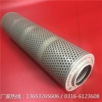 玉柴65-8液压先导滤芯生产厂家