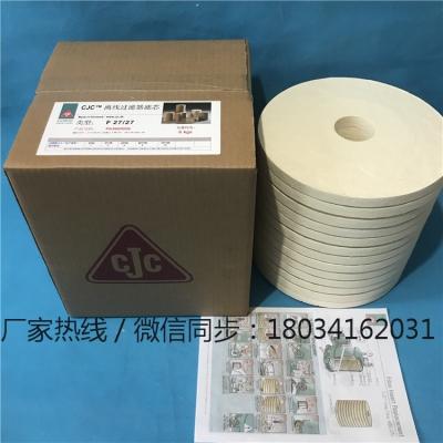 B 27/27 CJC离线过滤器滤芯专业生产厂家