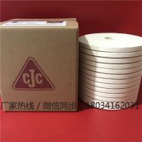 滤油机滤芯/S729P67-3(CJC) - 生产厂家