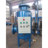 菏泽热交换全程水处理器DN80