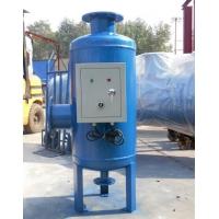 开封DN125锅炉全程水处理器