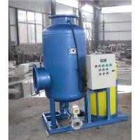 平顶山物化自动全程水处理器