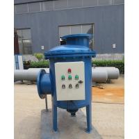 咸宁直通式全自动水处理器