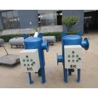 株洲全自动循环全程水处理器