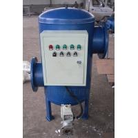 拉萨空调循环水处理设备