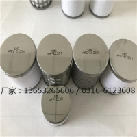 厂家直销_空压机精密SMC滤芯AME-EL150
