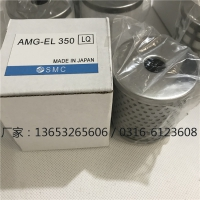 厂家直销_空压机精密SMC滤芯AMF-EL150