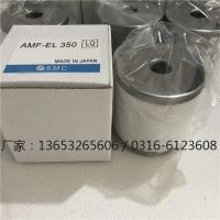 厂家直销_空压机精密SMC滤芯AM-EL450