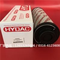 0240D003BN/HC_HYDAC贺德克液压滤芯工厂